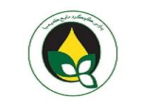 شرکت پارس گوگرد مایع کیمیا Logo