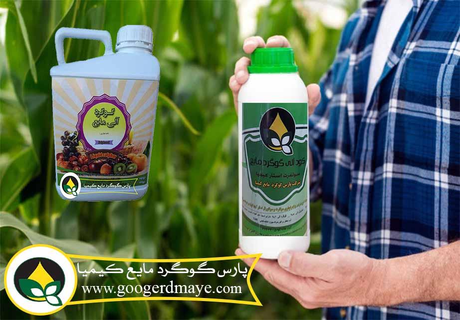 خرید کود مایع باکیفیت